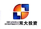 五指山金鼎地产开发有限公司 最新采购和商业信息