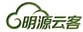 深圳市明源云客电子商务有限公司 最新采购和商业信息