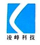深圳市凌峰科技有限公司 最新采购和商业信息