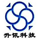 潍坊升讯电子科技有限公司 最新采购和商业信息
