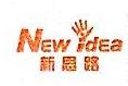 梅州市新思路实业发展有限公司 最新采购和商业信息