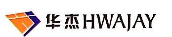 海宁远界工贸有限公司 最新采购和商业信息