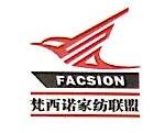 海宁永泽纺织有限公司 最新采购和商业信息