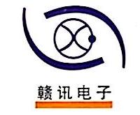 江西赣讯电子信息技术有限公司 最新采购和商业信息