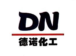安徽德诺化工有限公司 最新采购和商业信息