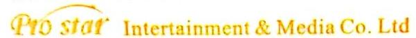 福建百川纳福文化传媒有限责任公司 最新采购和商业信息