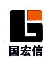 北京市国宏信艺术品鉴定中心 最新采购和商业信息