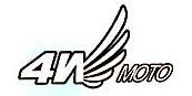 嘉兴北欧机具有限公司 最新采购和商业信息