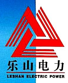 乐山电力股份有限公司 最新采购和商业信息