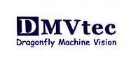 福州觉感视觉软件科技有限公司 最新采购和商业信息