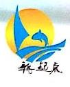 台州新起点旅游服务有限公司