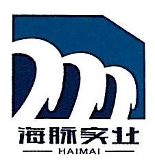 深圳市海脉实业发展有限公司 最新采购和商业信息
