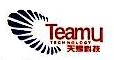 广西聚树软件开发有限公司