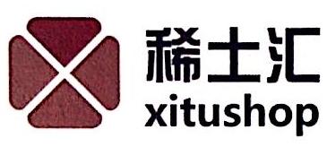 北京中稀电子商务有限公司 最新采购和商业信息