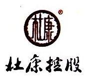 汝阳杜康酿酒有限公司