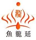 杭州鱼龙延科技有限公司 最新采购和商业信息