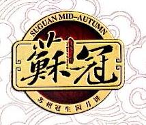 云南祥景食品有限公司 最新采购和商业信息