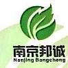 南京邦诚农副产品有限公司 最新采购和商业信息