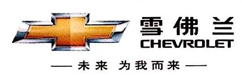 北京澎湃畅通汽车销售服务有限公司 最新采购和商业信息