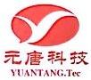 广西元唐科技发展有限公司 最新采购和商业信息