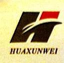 深圳市华讯微电子有限公司 最新采购和商业信息