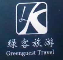 杭州绿客旅游策划有限公司