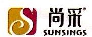 上海尚采家纺有限公司 最新采购和商业信息
