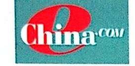 财纳易科技(深圳)有限公司 最新采购和商业信息