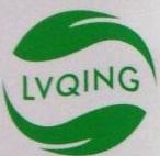 赣州绿青环保工程有限公司 最新采购和商业信息