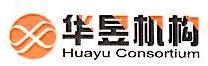 深圳市华昱高速公路投资有限公司 最新采购和商业信息
