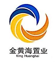 南通金黄海置业有限公司 最新采购和商业信息