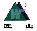 重庆旺山实业有限公司 最新采购和商业信息