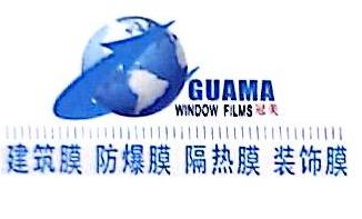 北京冠美嘉业科技发展有限公司 最新采购和商业信息