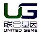太原联合基因科技有限公司