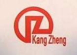 广州市康正经济技术发展有限公司 最新采购和商业信息