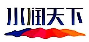 深圳市水润天下网络科技有限公司 最新采购和商业信息