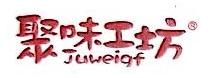 漳州市聚味坊食品有限公司 最新采购和商业信息
