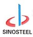 衡阳中钢设备工程技术有限公司 最新采购和商业信息