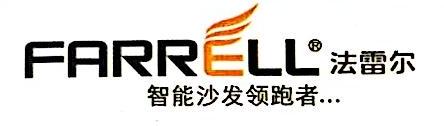 深圳市富丽法雷尔家私制造有限公司