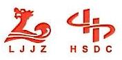 汉中鸿森房地产开发有限公司 最新采购和商业信息