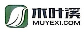 烟台木叶溪商贸有限公司 最新采购和商业信息