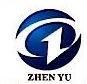 深圳市振宇力实业有限公司 最新采购和商业信息