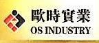 江苏广拓建设工程有限公司