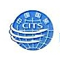 中国国旅(浙江)国际旅行社有限公司 最新采购和商业信息