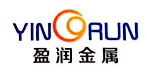 宁波市镇海盈润金属制品厂 最新采购和商业信息