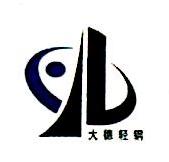 阳江市金利安建材有限公司