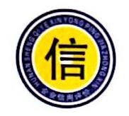 湖南省企业信用评价中心(有限合伙) 最新采购和商业信息