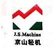 武汉京益钢构有限责任公司