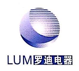 杭州罗迪电器工程有限公司