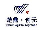 武汉创元铝制休闲用品有限责任公司 最新采购和商业信息